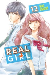 Real Girl Volume 12