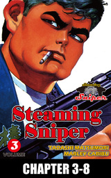 STEAMING SNIPER, Chapter 3-8