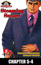 STEAMING SNIPER, Chapter 5-4