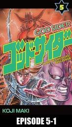 GOD SIDER, Episode 5-1
