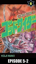 GOD SIDER, Episode 5-2