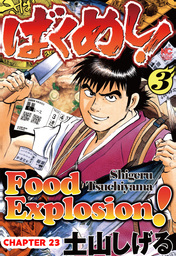 FOOD EXPLOSION, Chapter 23
