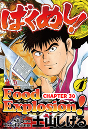 FOOD EXPLOSION, Chapter 30