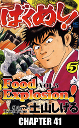 FOOD EXPLOSION, Chapter 41