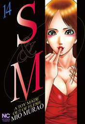S and M, Volume 14