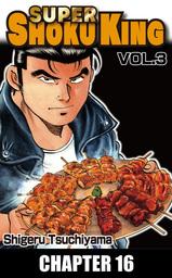 SUPER SHOKU KING, Chapter 16
