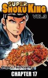 SUPER SHOKU KING, Chapter 17
