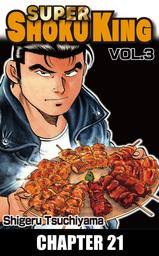 SUPER SHOKU KING, Chapter 21