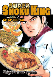 SUPER SHOKU KING, Chapter Collections