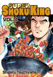 SUPER SHOKU KING, Volume 4
