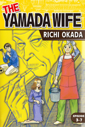 THE YAMADA WIFE, Episode 3-7