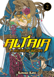Altair: A Record of Battles Volume 2