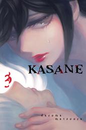 Kasane Volume 3