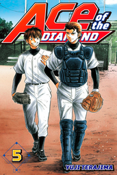 Ace of the Diamond Volume 5