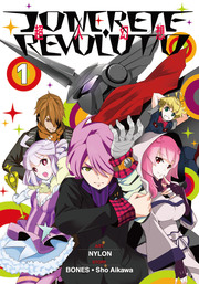 Concrete Revolutio