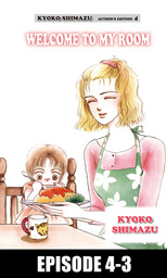 KYOKO SHIMAZU AUTHOR'S EDITION, Episode 4-3