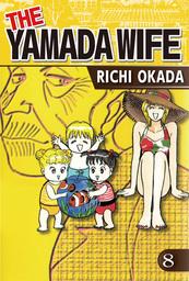 THE YAMADA WIFE, Volume 8