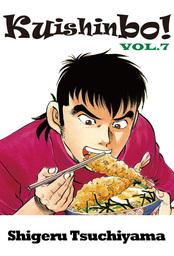 Kuishinbo!, Volume 7