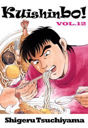 Kuishinbo!, Volume 12