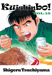 Kuishinbo!, Volume 15