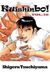 Kuishinbo!, Volume 16