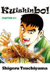 Kuishinbo!, Chapter 2-1