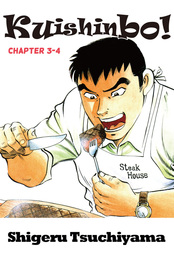 Kuishinbo!, Chapter 3-4