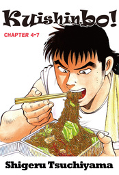 Kuishinbo!, Chapter 4-7