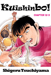 Kuishinbo!, Chapter 12-3