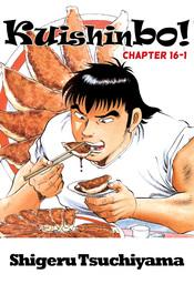 Kuishinbo!, Chapter 16-1