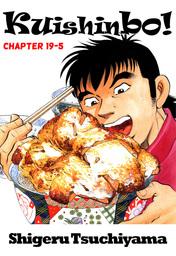 Kuishinbo!, Chapter 19-5