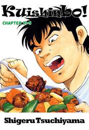 Kuishinbo!, Chapter 21-5