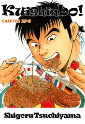 Kuishinbo!, Chapter 23-8