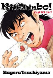 Kuishinbo!, Chapter 24-7