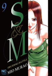 S and M, Volume 9
