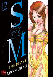 S and M, Volume12