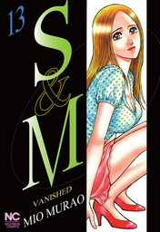S and M, Volume13