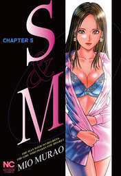S and M, Chapter 5