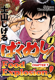 FOOD EXPLOSION, Chapter 7