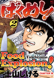 FOOD EXPLOSION, Chapter 18