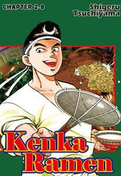 KENKA RAMEN, Chapter 2-8