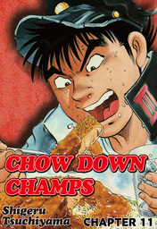 CHOW DOWN CHAMPS, Chapter 11