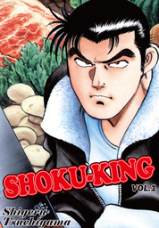 SHOKU-KING, Volume Collections