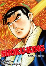 SHOKU-KING, Chapter 11