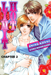 HOT LIMIT, Chapter 2