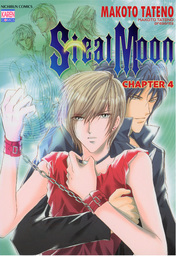 Steal Moon (Yaoi Manga), Chapter 4