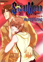 Steal Moon (Yaoi Manga), Chapter 5