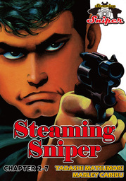 STEAMING SNIPER, Chapter 2-7