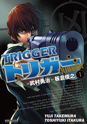 TRIGGER, Volume Collections