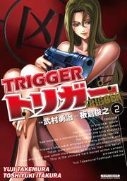 TRIGGER, Volume 2
